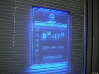 Световые панели Akrilight 600х1200 мм